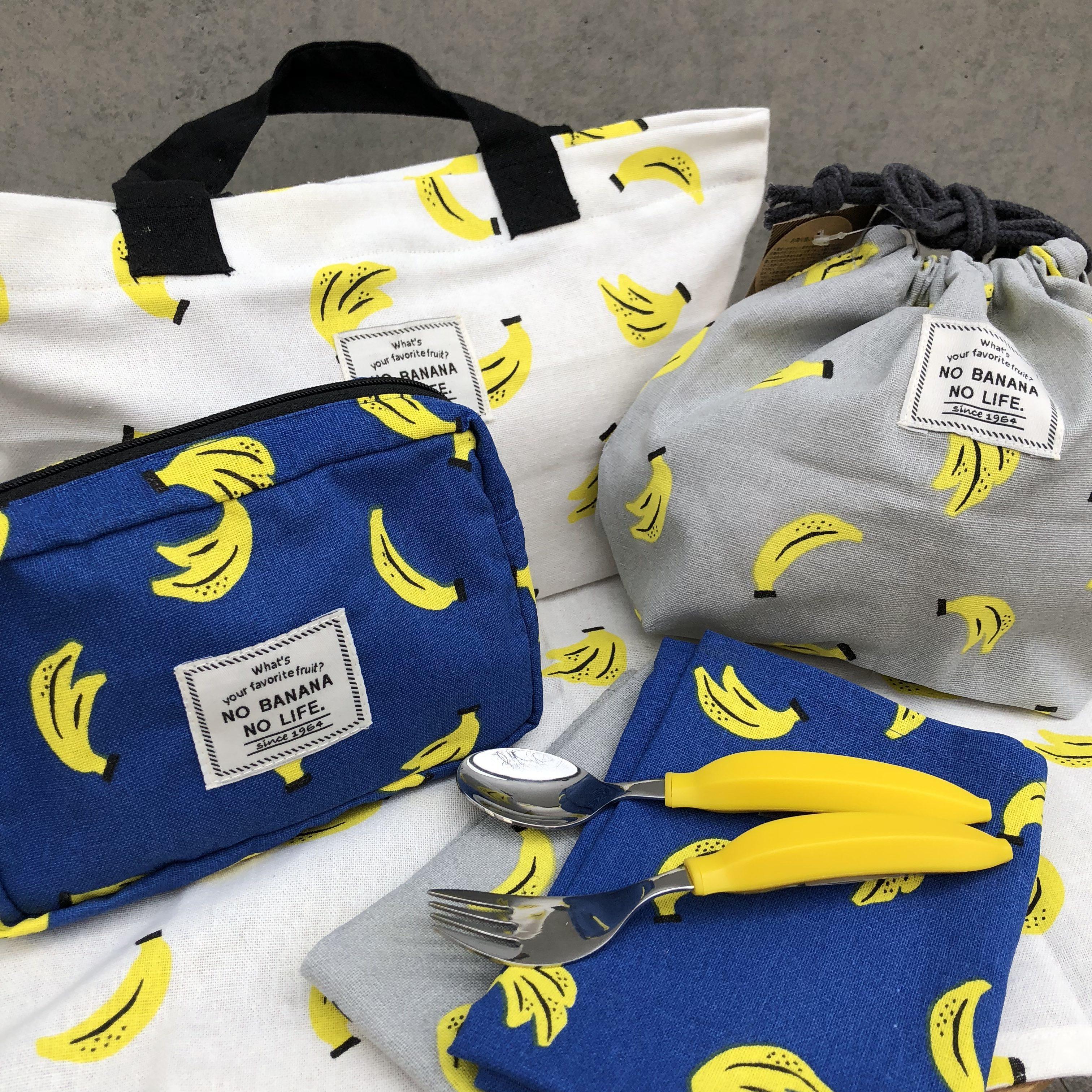 バナナシリーズ<br /> ¥216~