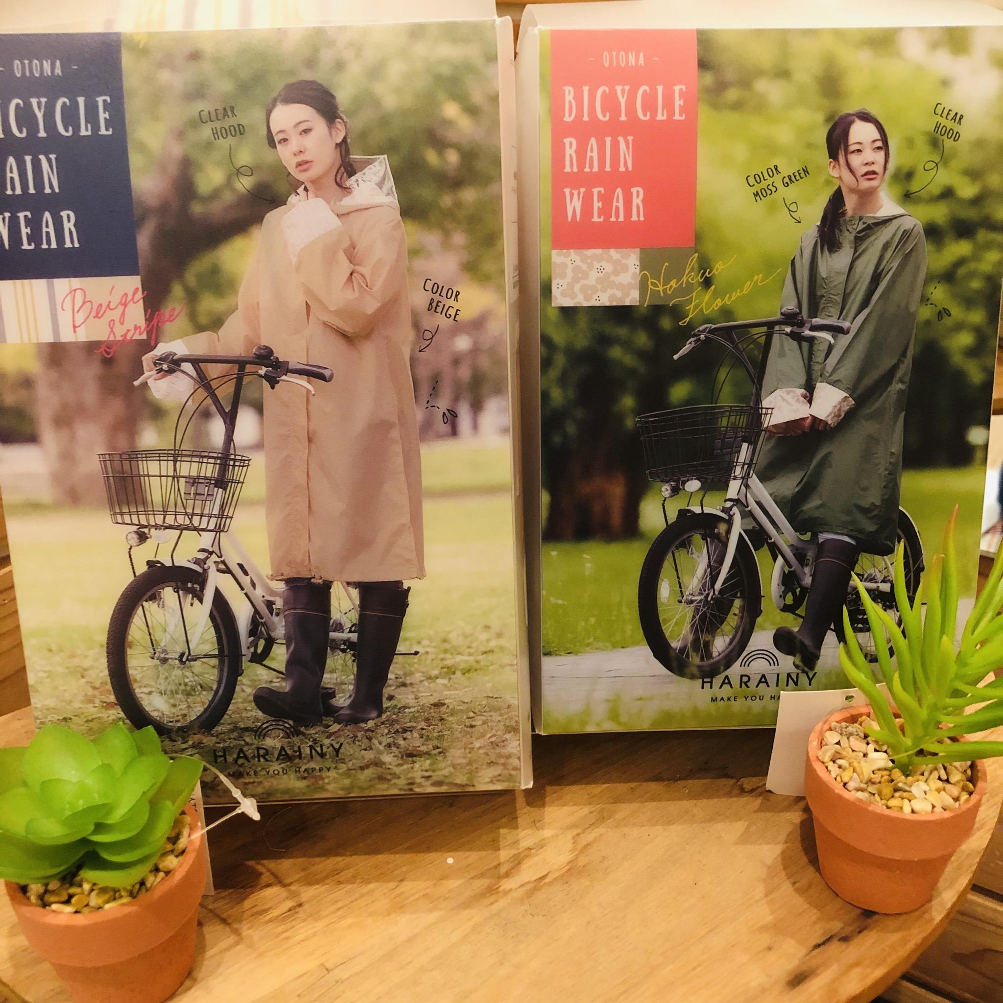 自転車レインウェア<br /> ¥4212