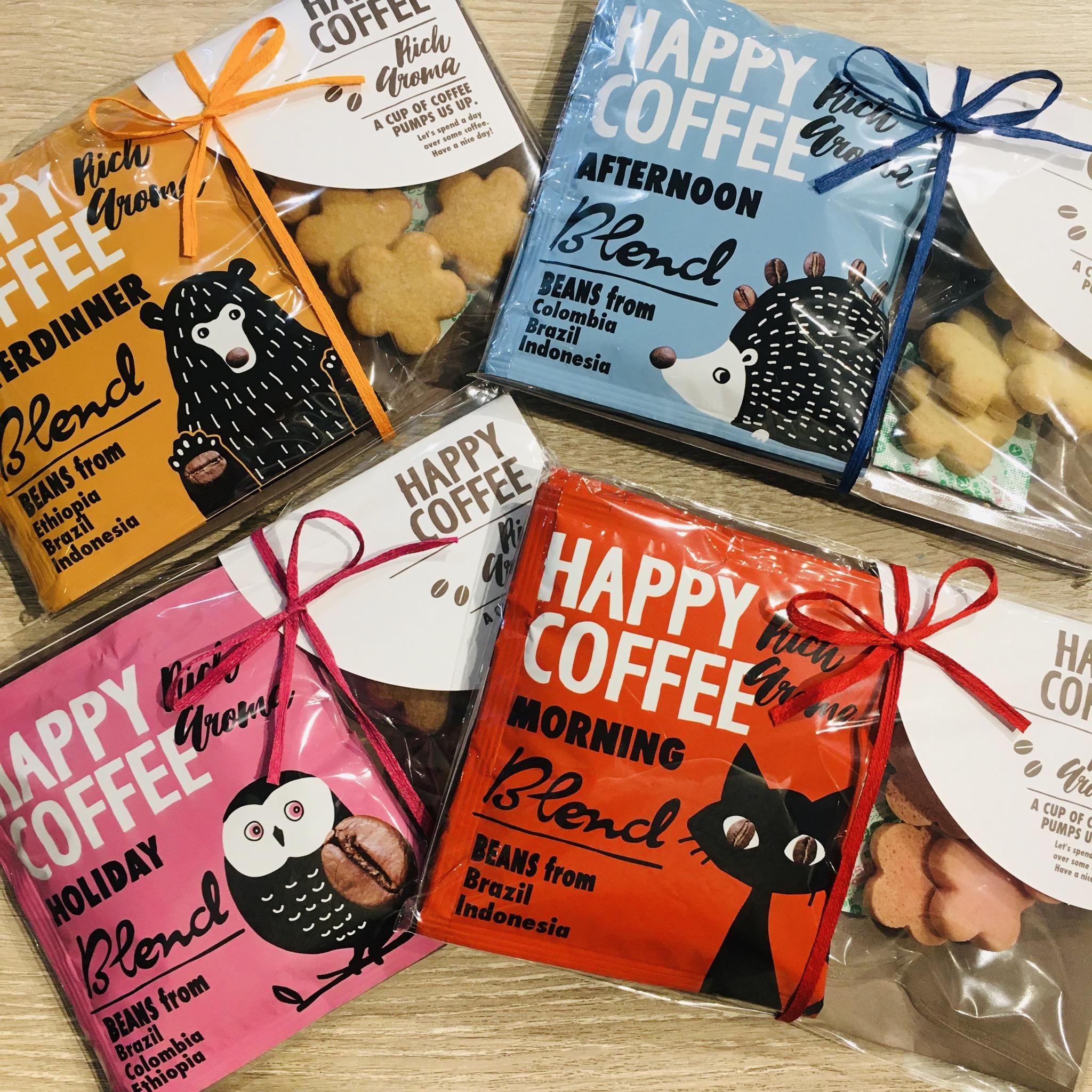ハッピーコーヒーセット ¥550