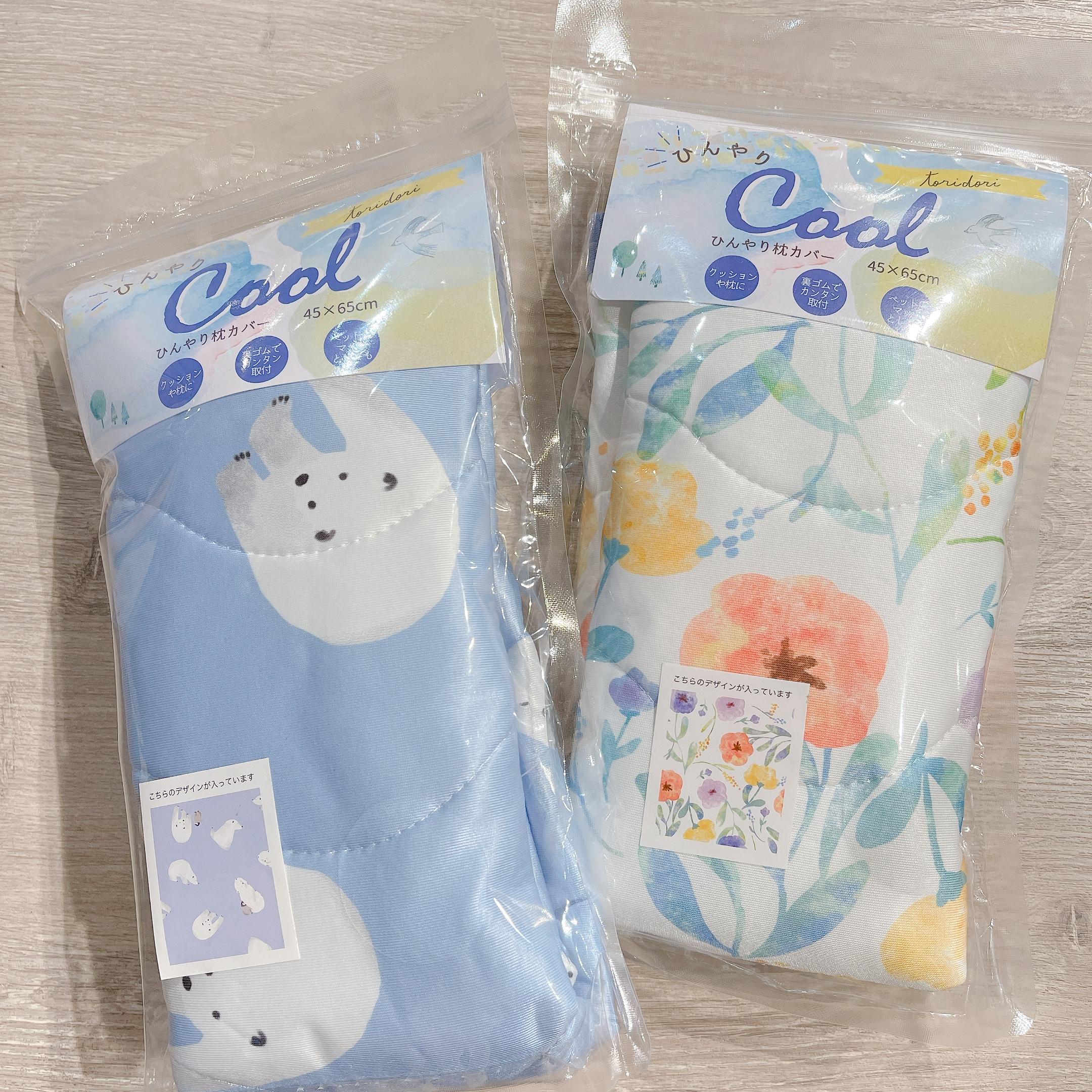 ひんやり枕カバー<br /> ¥1430(本体1300)