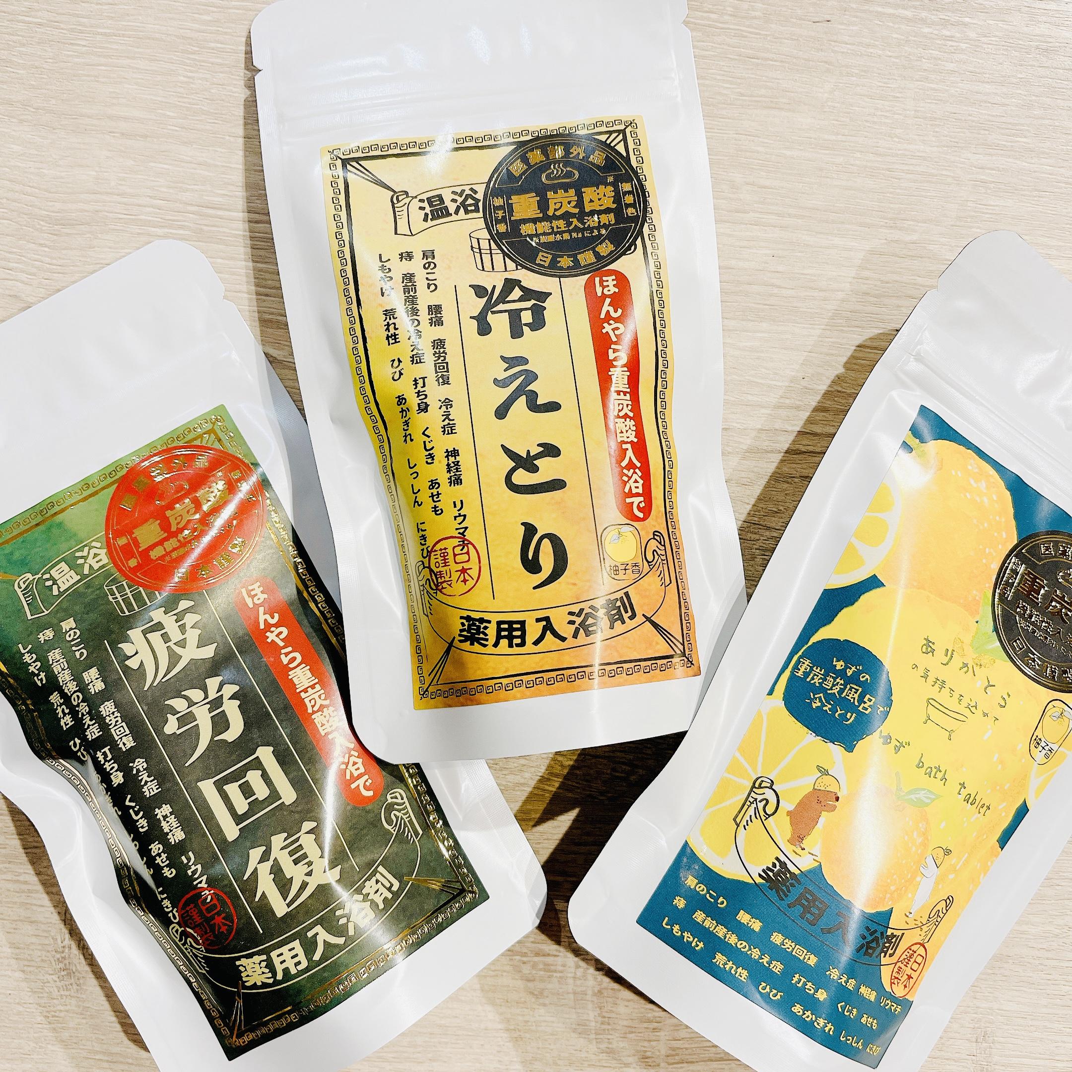 重炭酸入浴剤<br /> ¥1100