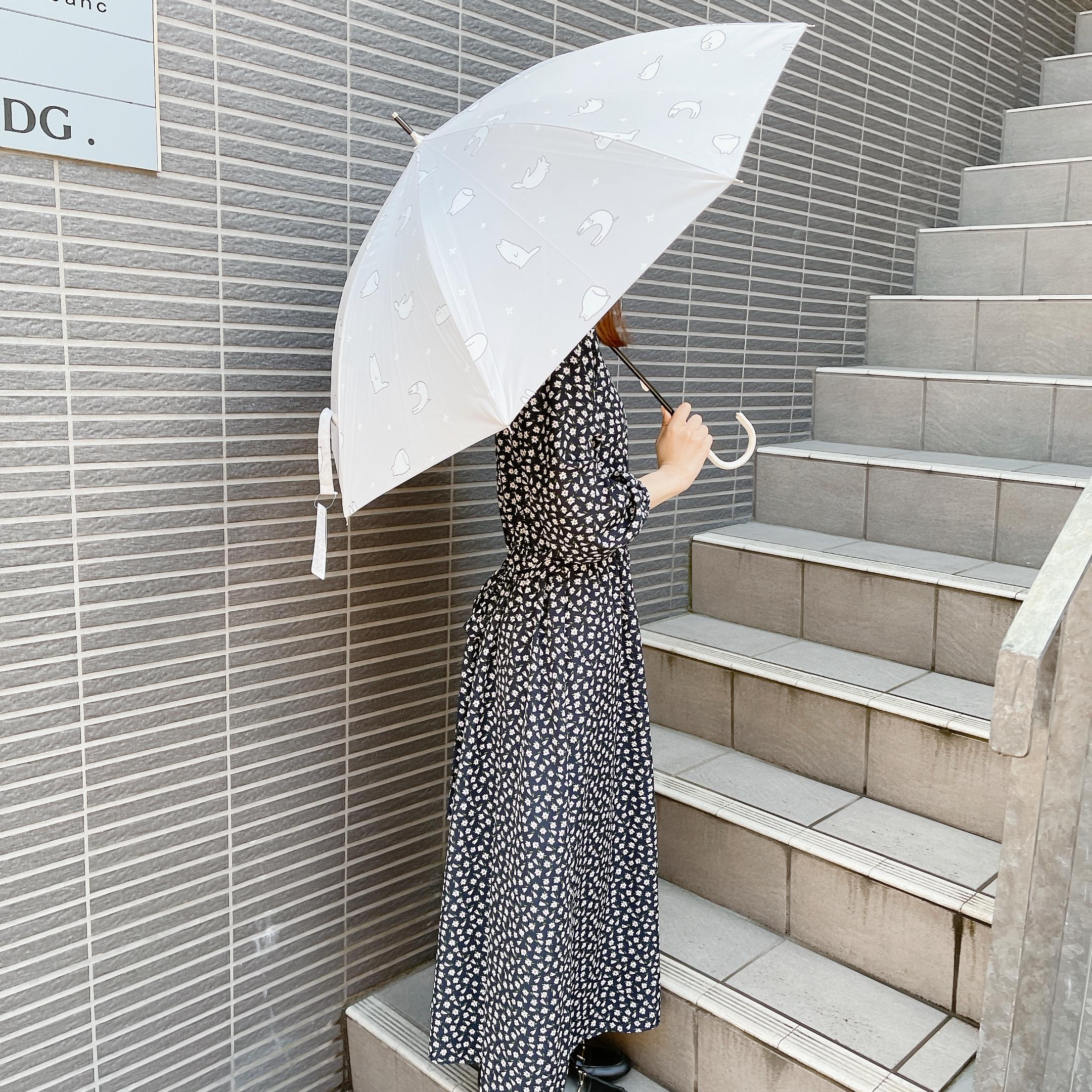 UV日傘<br /> ¥1320