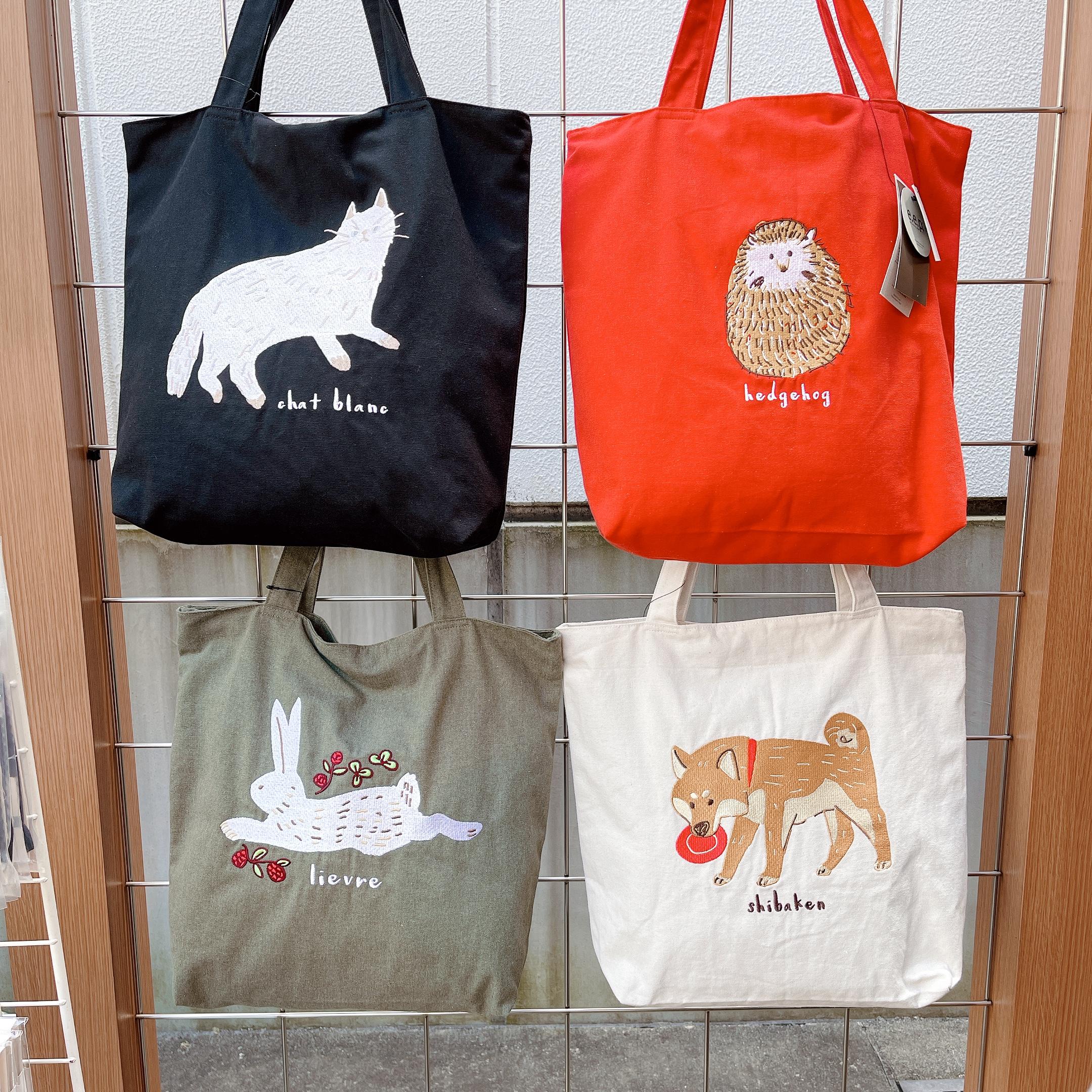 アニマル刺繍トート<br /> ¥1980