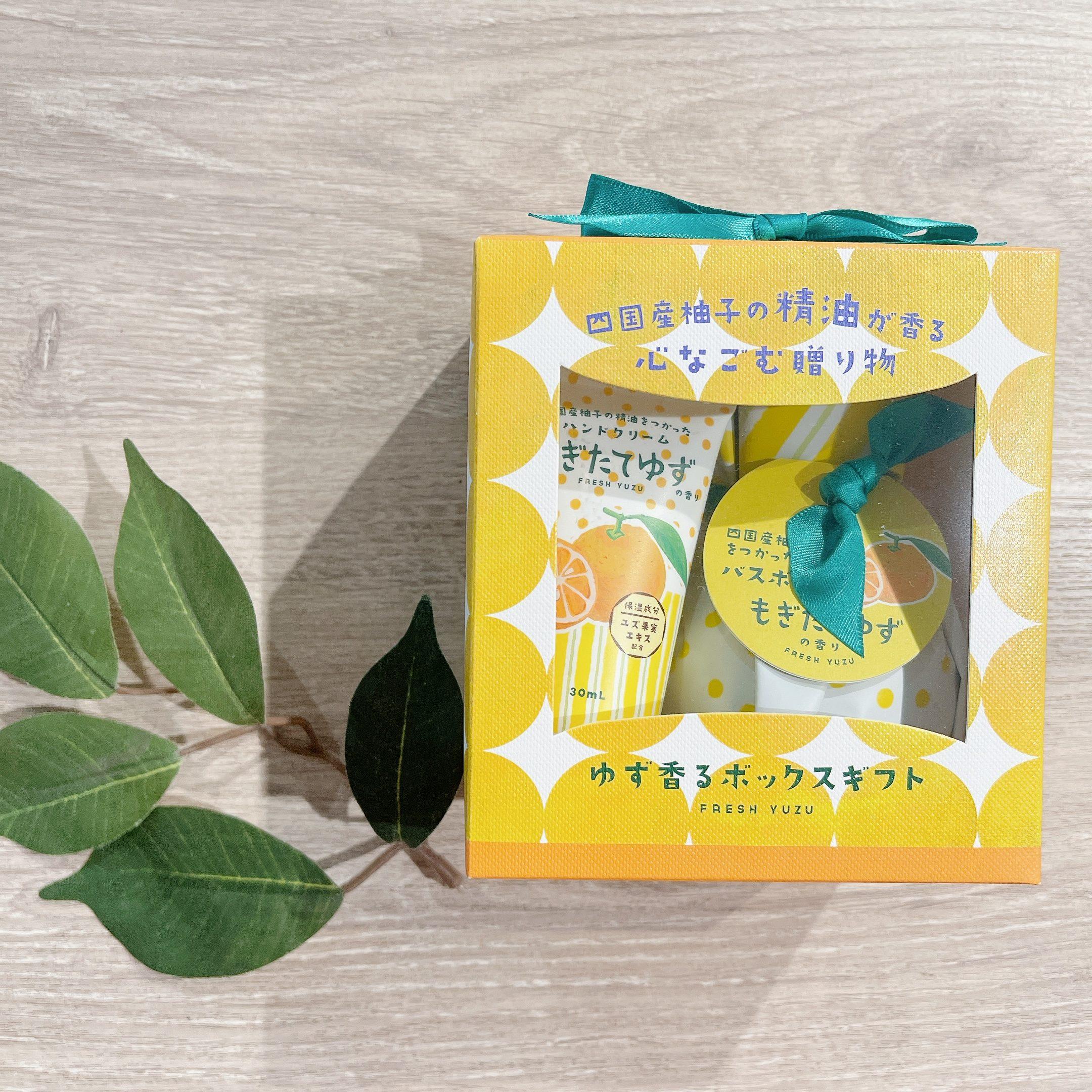 ゆず香るボックスギフト<br /> ¥990